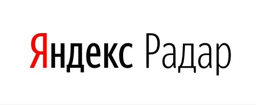 Яндекс.Радар опубликовал рейтинг посещаемости сайтов, включая топ интернет-магазинов