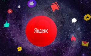 """Что """"Андромеда"""" изменит для ecommerce?"""