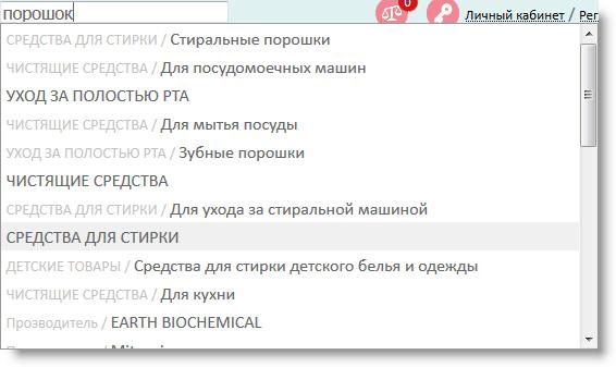 articles1198
