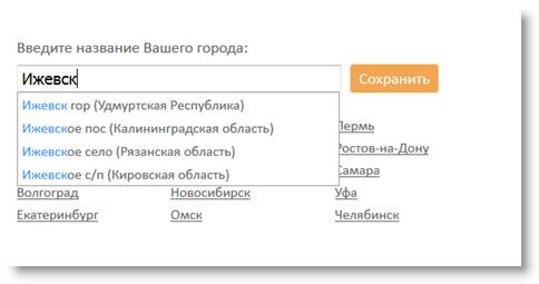articles1208