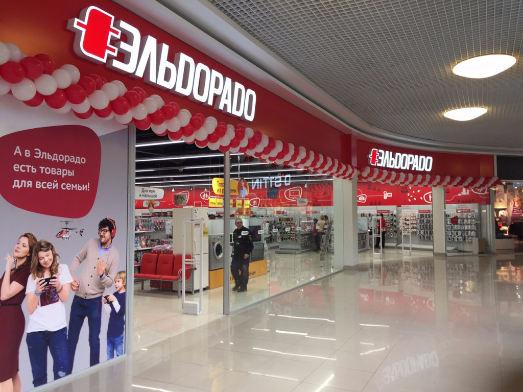«Эльдорадо» переформатировал магазины