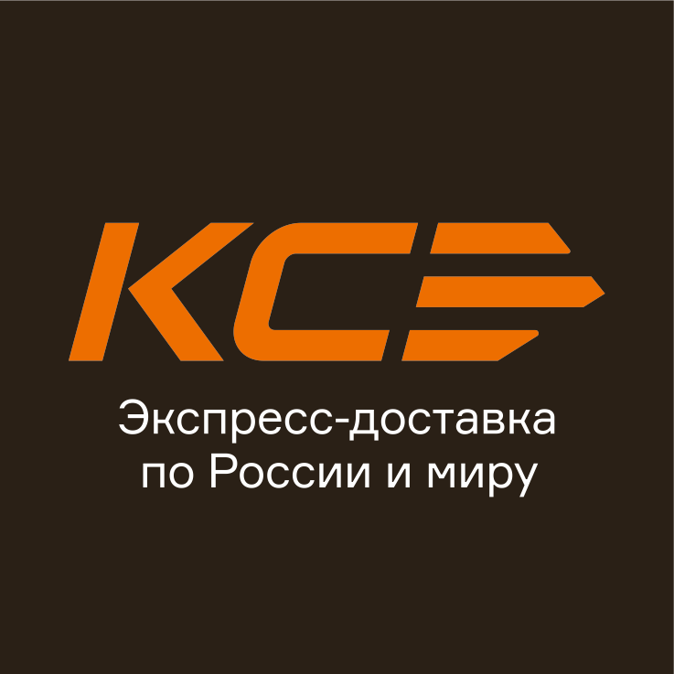 КСЭ-СТОР запустила сервис для продажи услуг доставки интернет-магазинам