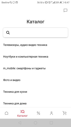 МВидео2