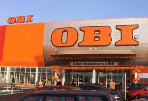"""У OBI – семь""""Черных пятниц"""" на неделю"""