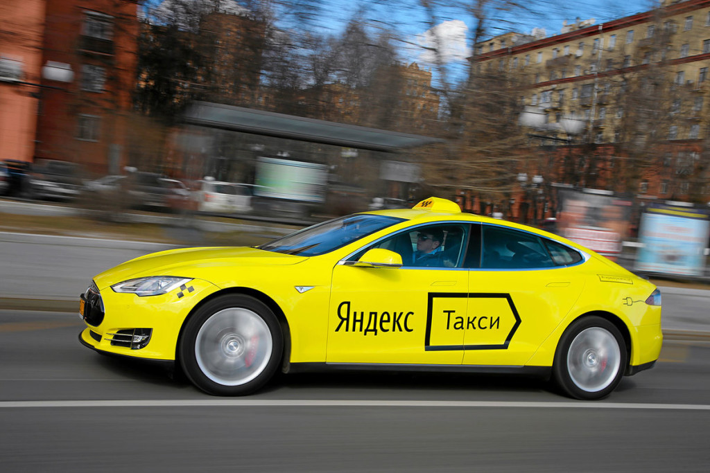 """Яндекс.Такси"" оштрафовали за мелкий шрифт"
