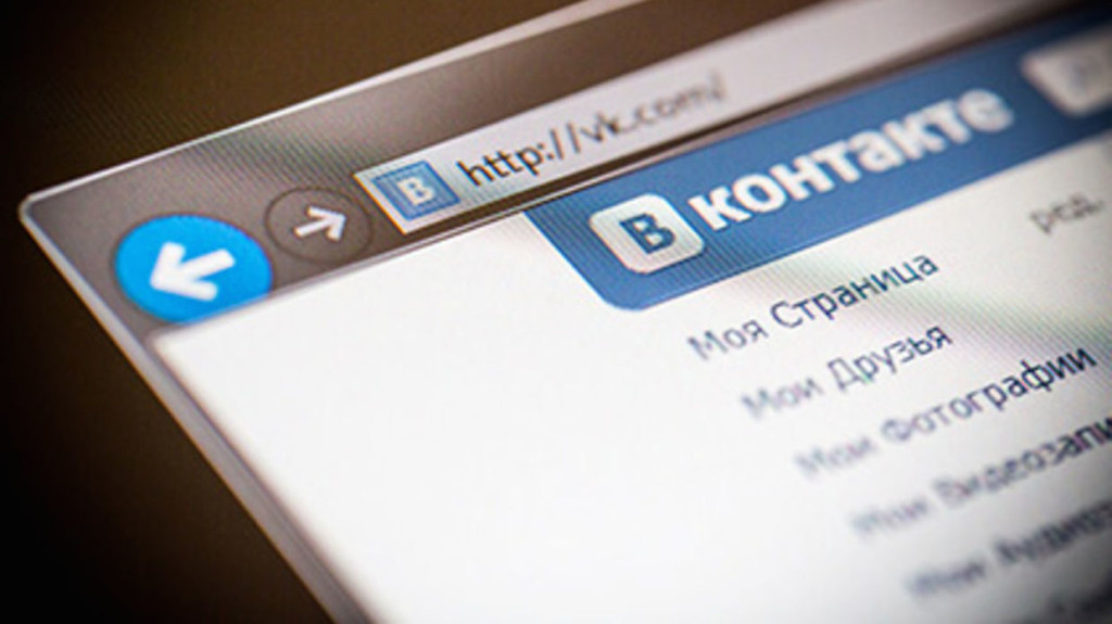 """Новые рекламные форматы """"ВКонтакте"""": кому они нужны?"""