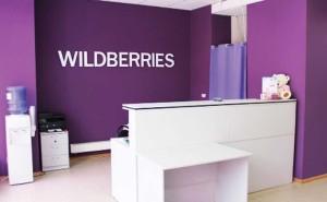 """Всемирный день шоппинга у Wildberries оказался удачнее, чем прошлая """"Черная пятница"""""""