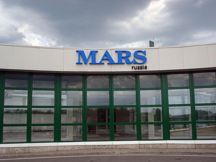 Компания Mars запустила ветеринарные консультации онлайн