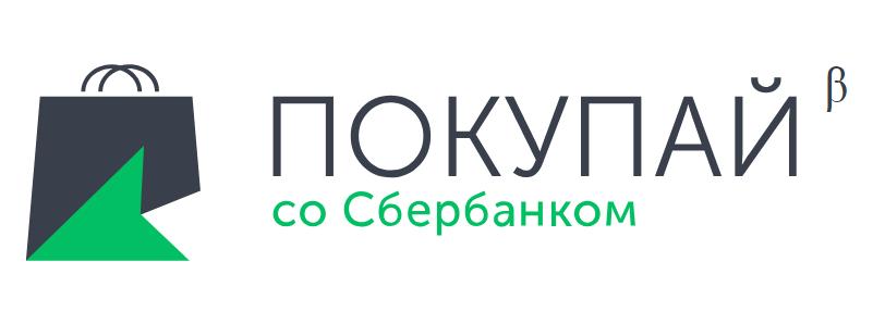 """Cбербанк запустил """"кредитный маркетплейс"""""""