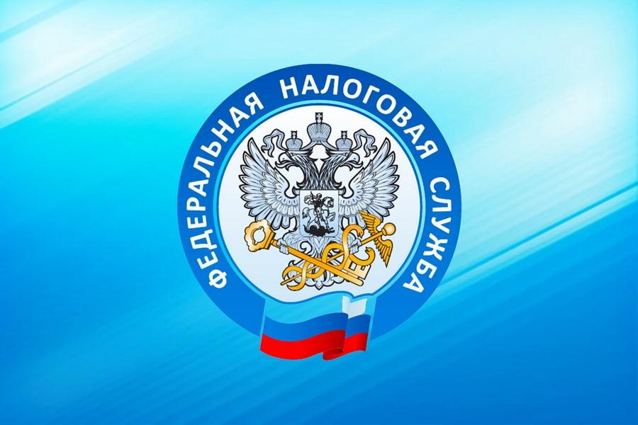 """ФНС сделала временное """"послабление"""" плательщикам НДС"""