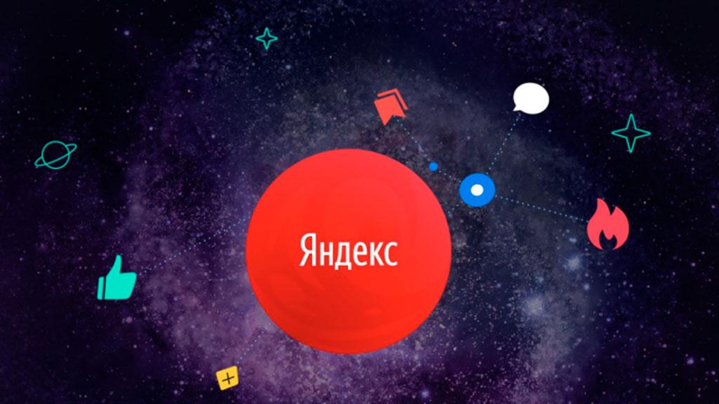 """Месяц с """"Андромедой"""": что изменилось?"""