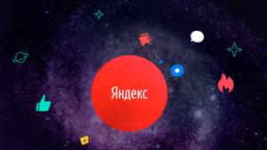 Месяц с «Андромедой»: что изменилось?