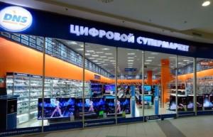 Ритейлер DNS вложит в строительство жилья сумму, сопоставимую с годичным бюджетом Владивостока