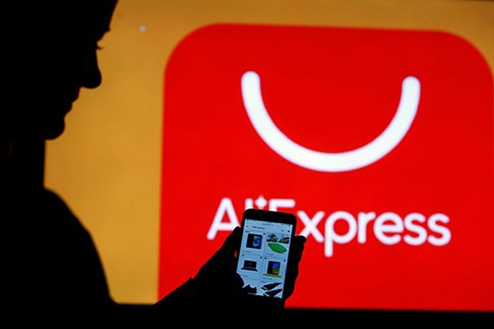 AliExpress рассказал об интересах российских покупателей в 2018 году
