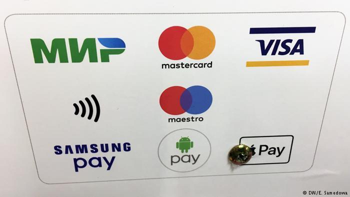 Электронным платежам ужесточат регулирование