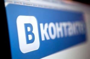 """""""ВКонтакте"""" разрешила рекламировать внешние сайты в ленте новостей"""