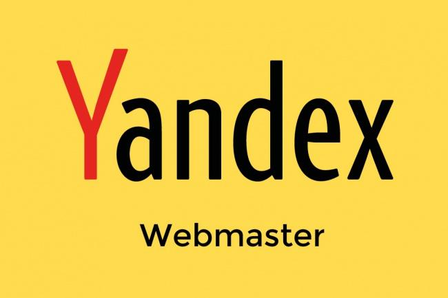 Магазины могут добавить заказ в один клик на турбо-страницы Яндекса