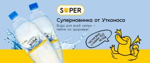 """""""Утконос"""" начал выпускать товары под собственной маркой"""
