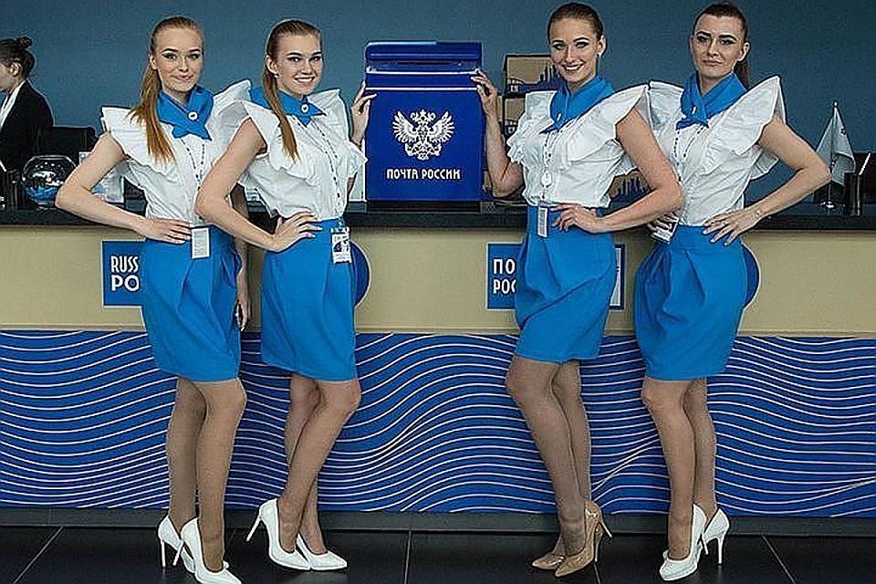 """""""Почта России"""" выделит ecommerce в отдельный блок"""