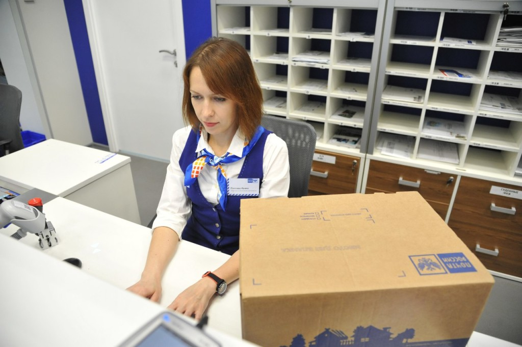 """Оплаченные в онлайне посылки примут в любом отделении """"Почты России"""""""