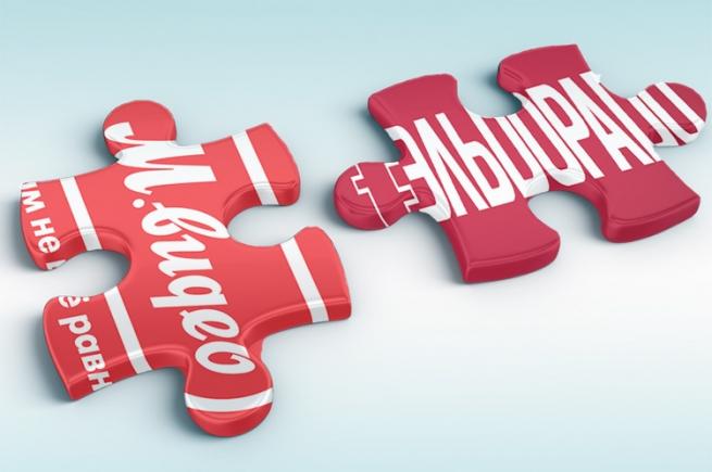 """Онлайн-продажи """"М.Видео-Эльдорадо"""" выросли на 31%"""