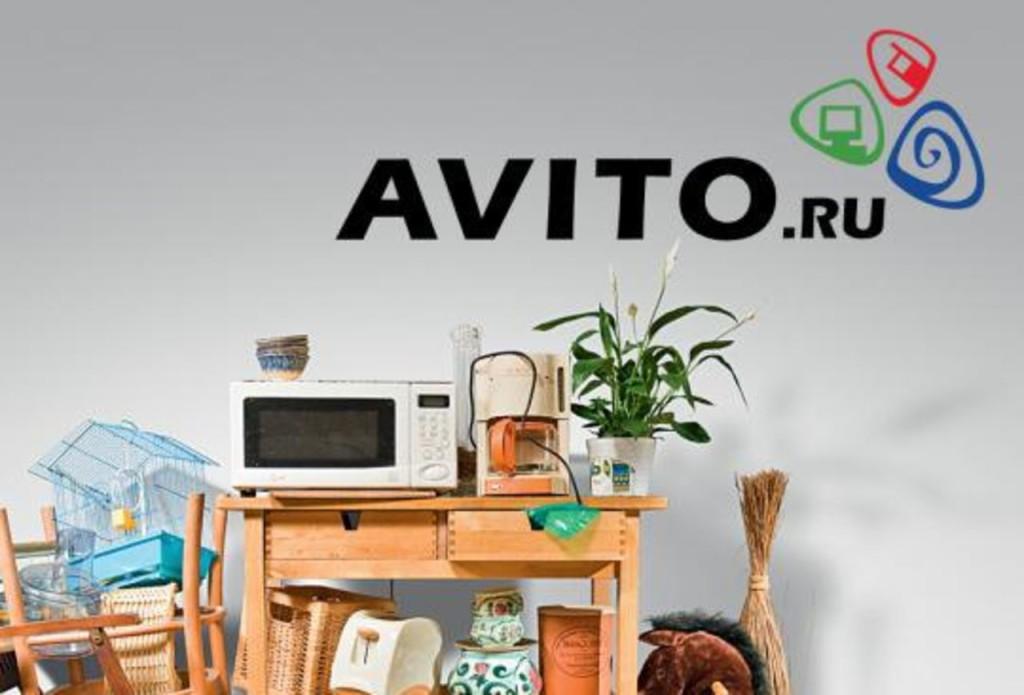 Миноритарный акционер Avito продал свою долю за $540 млн.