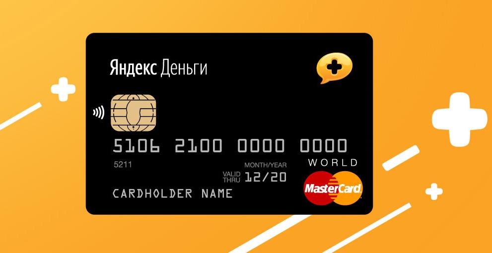 """""""Связной"""" начал продавать Я.Кард от Яндекс.Денег"""