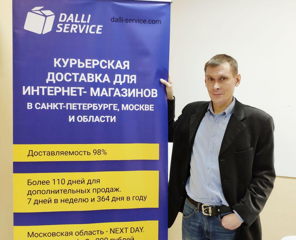 """Dalli Service: """"Мы не будем демпинговать"""""""