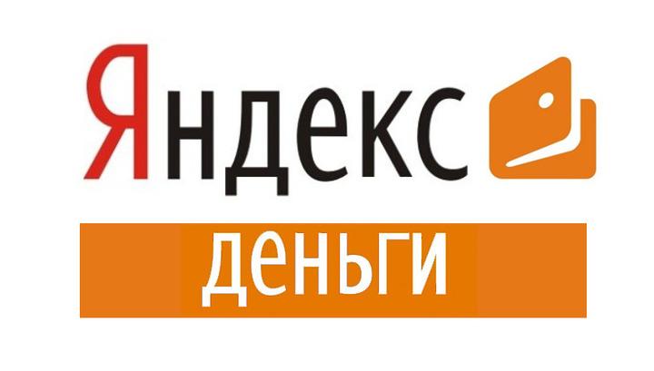 В России объем онлайн-переводов вырос за год на 54%