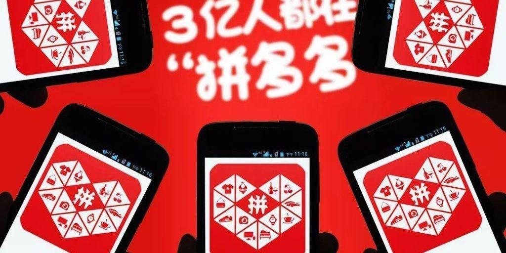 У Alibaba и JD появился мощный конкурент