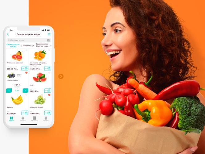 Сервис онлайн-заказа продуктов Golama привлек 150 млн рублей