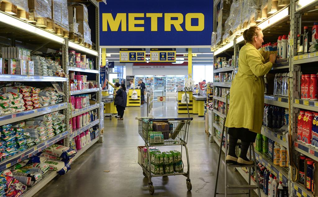 Metro открыла розничный интернет-магазин