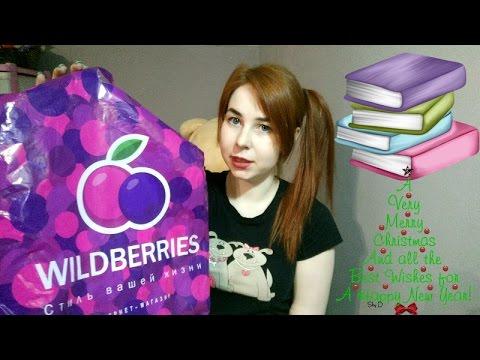 Wildberries продал книг на миллиард