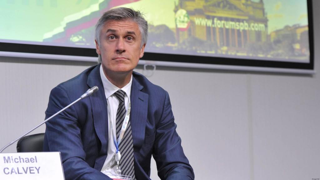 Дело Baring Vostok: последние обновления