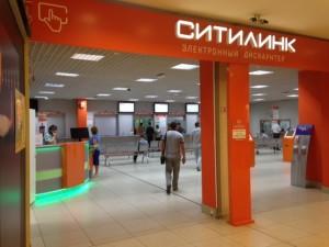 """Онлайн-продажи """"Ситилинка"""" достигли 73,2 млрд рублей"""