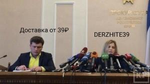 Яндекс.Еда отменила бесплатную доставку