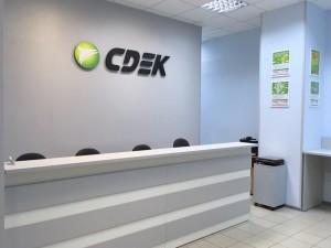 """Маркетплейс СДЭК заработает """"на полную"""" 25 февраля"""