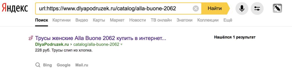 Техаудит_12