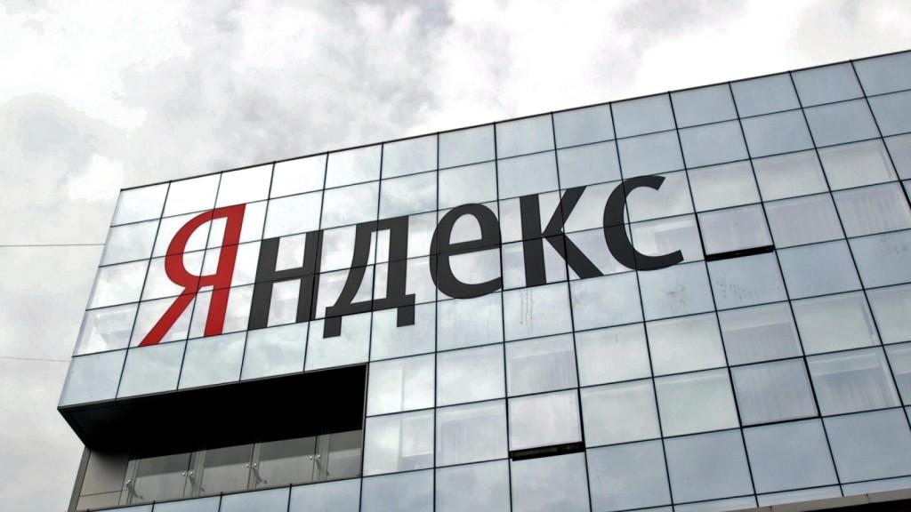 Выручка Яндекс.Маркета за год выросла на 59%