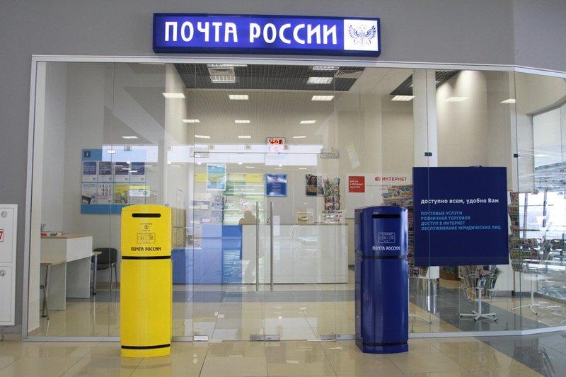 """""""Почта России"""" будет строить международный маркетплейс?"""
