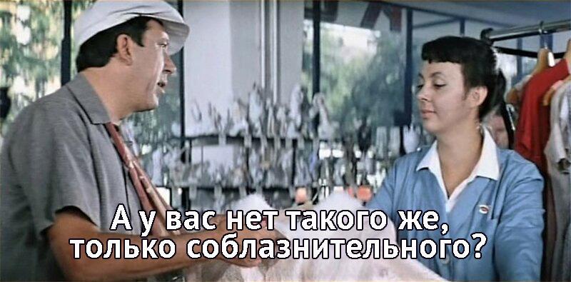 Что не так с магазином dlyapodruzek.ru? Серия 2