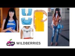 Wildberries стал самым посещаемым в мире интернет-магазином одежды