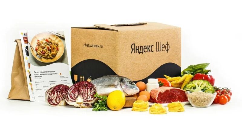 """Яндекс запустил сервис онлайн-заказа наборов для готовки """"Яндекс.Шеф"""""""