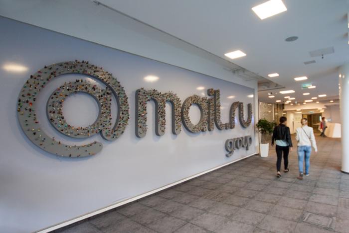 Mail.ru Group выручила в прошлом году в 72,25 млрд рублей