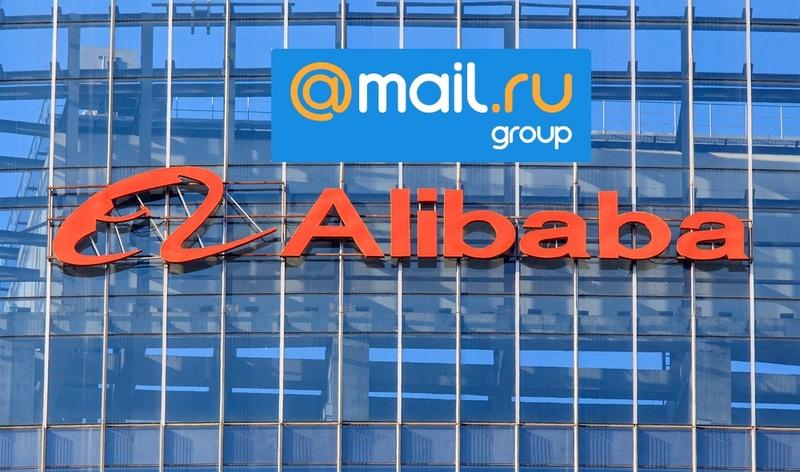 Alibaba и Mail.ru Group в апреле попросят разрешения ФАС на создание СП