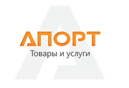 На Aport.ru чаще всего ищут смартфоны и бытовую технику