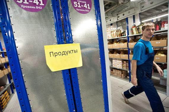 """Ozon.ru """"заморозил"""" доставку готовой еды"""