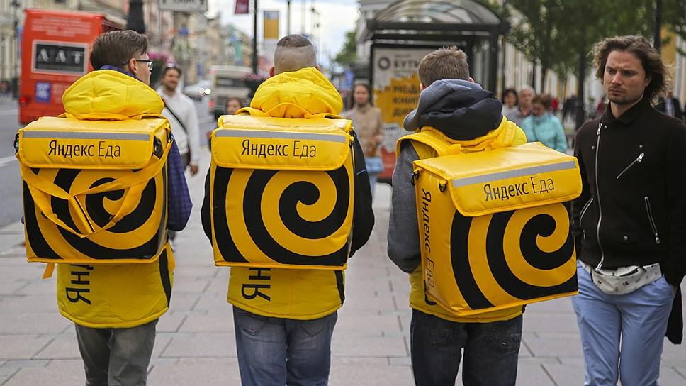 Яндекс.Еда тестирует собственную доставку FMCG-товаров