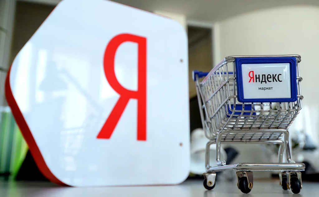 Яндекс.Маркет запустит сервис онлайн-заказа продуктов в офлайновых магазинах