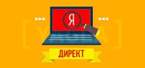 """В интерфейсе Директа появилась кнопка """"Нацеливание"""""""